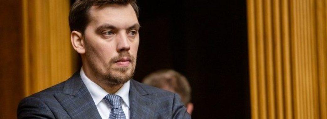 Урядом Гончарука зайнялася САП: допустив коронавірус в Україну