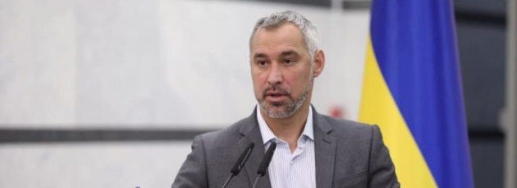 Депутати проголосували за відставку генерального прокурора Рябошапки
