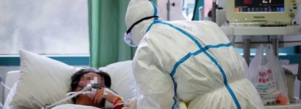 Вже одужав: у Львові виявили першого хворого на коронавірус (оновлено)