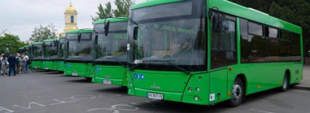 На Львівщині спеціальні автобуси возитимуть працівників на роботу (Графік)