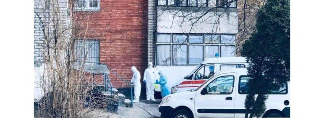 У Львові померла жінка, у якої були ознаки ГРВІ