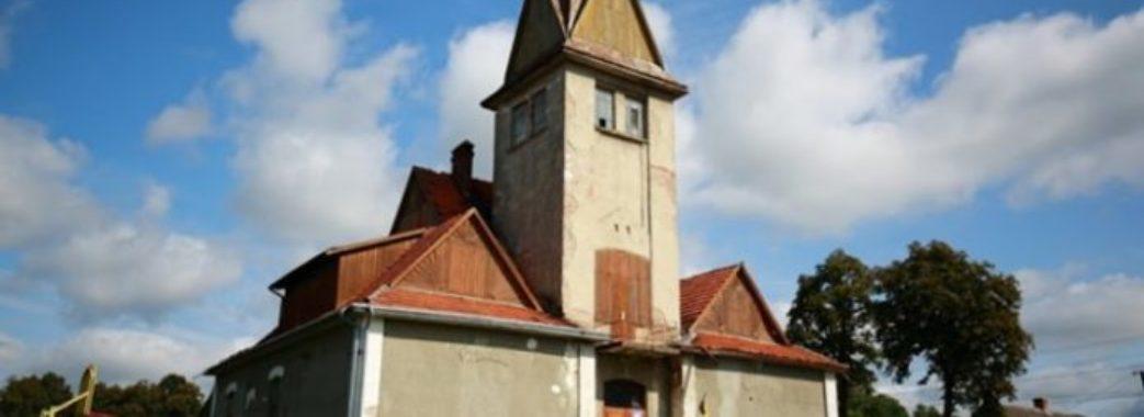 Старовинну ратушу на Старосамбірщині відреставрують за 15 мільйонів