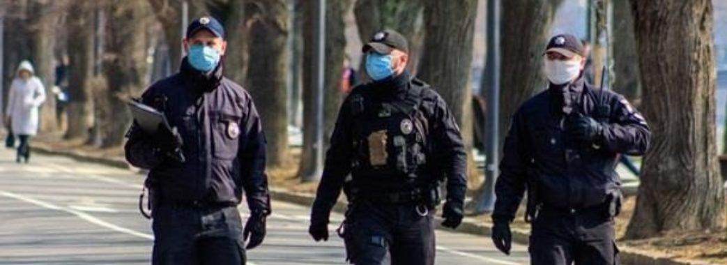 На Львівщині поліція активно взялася за порушників карантинних правил