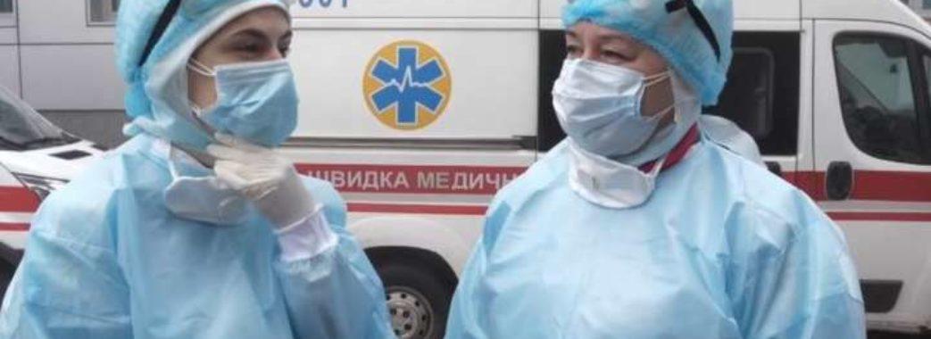 В Україні вже 172 медики захворіли на коронавірус