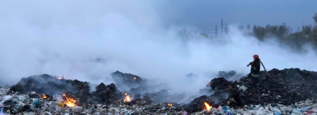 Палили очерет: у Новому Роздолі ледве вдалось загасити стихійне сміттєзвалище