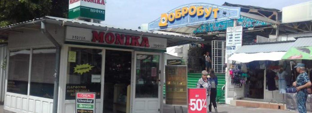 Директорку львівського ринку «Добробут» оштрафували за порушення карантину