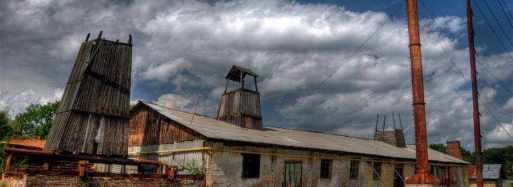 Дрогобицьку солеварню не приватизують