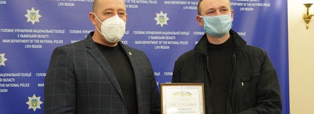 Нагородили львівського фотографа, який допоміг розкрити вбивство музиканта