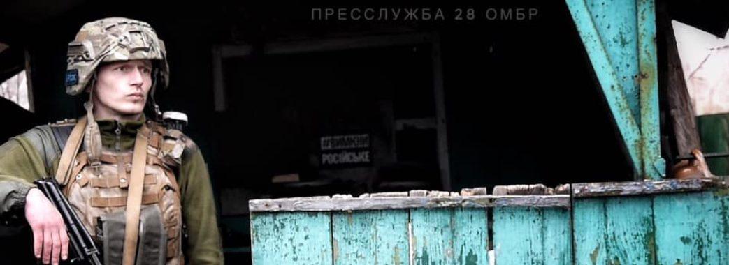"""""""Був справжнім патріотом"""": на сході України загинув випускник Національної академії сухопутних військ"""