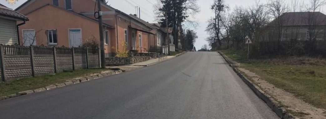 До та після: як на Львівщині ремонтують дорогу, що з'єднує два замки