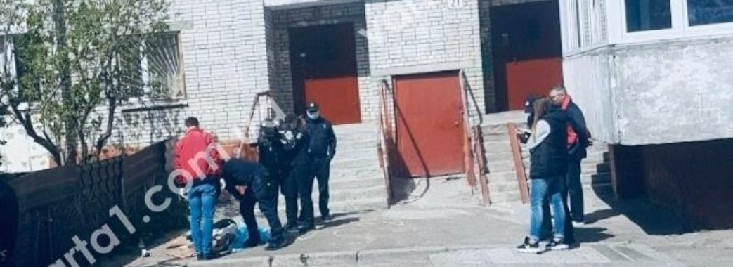 Випала з 14-того поверху: смерть львівської лікарки-лаборантки розслідує прокуратура
