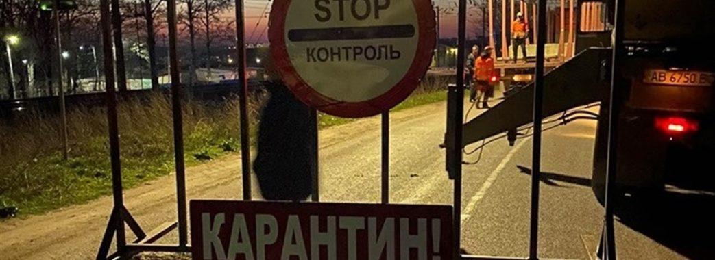 Усім, хто заїжджає на територію Львівщини з сусідніх областей, мірятимуть температуру