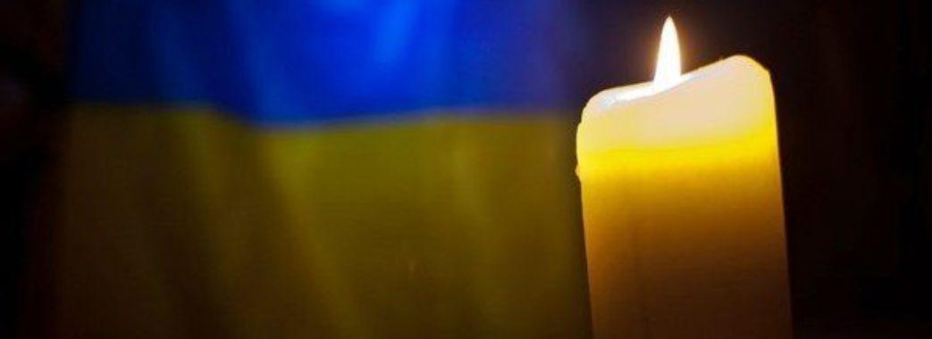 «Всі з нетерпінням чекали його повернення»: в зоні ООС загинув військовий зі Славського