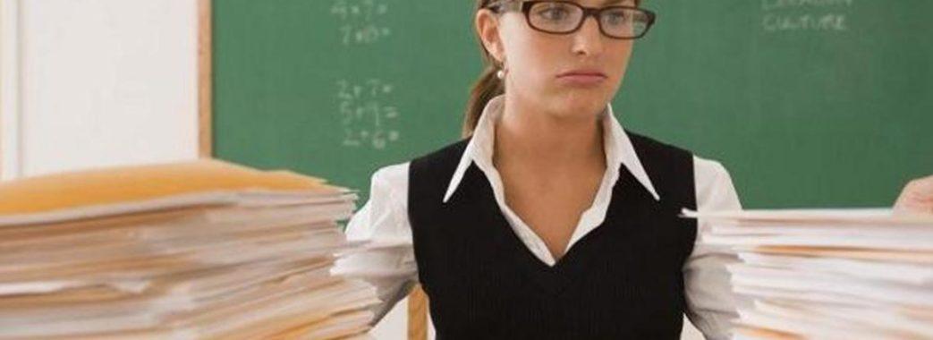 Вчителі не отримають обіцяну виплату