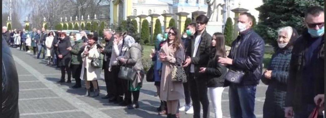 Суд не оштрафував священника та мера Червонограда за масове богослужіння на карантині