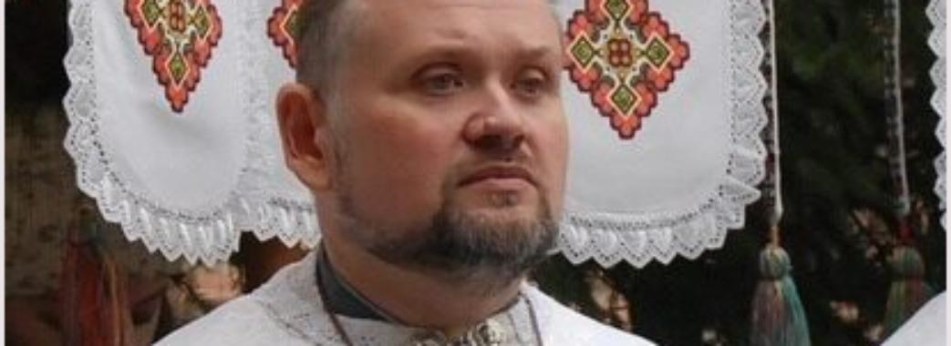 Львів'ян просять допомогти священникові Андрію Кочкодану подолати важку недугу