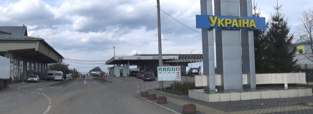 На кордоні з Польщею відкриють ще три пункти пропуску