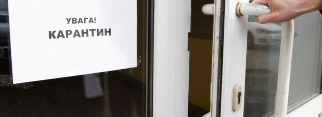 Ситуація в країні дозволяє почати вихід з карантину – МОЗ