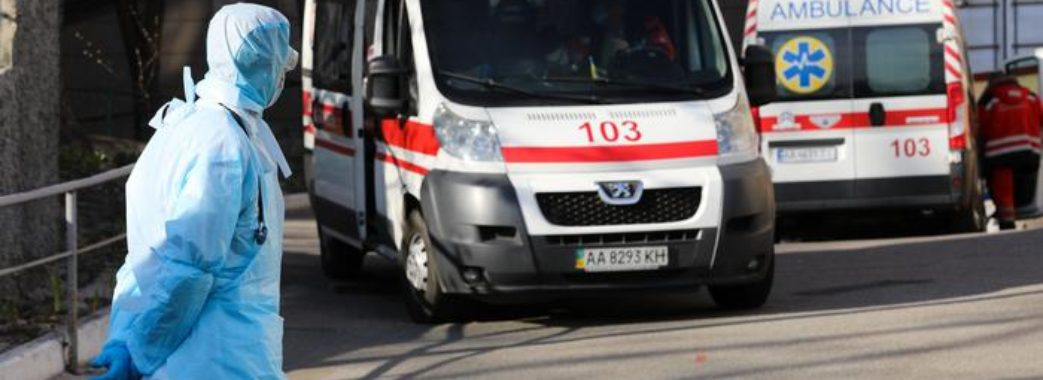 Стало відомо про смерть трьох людей з коронавірусом на Львівщині