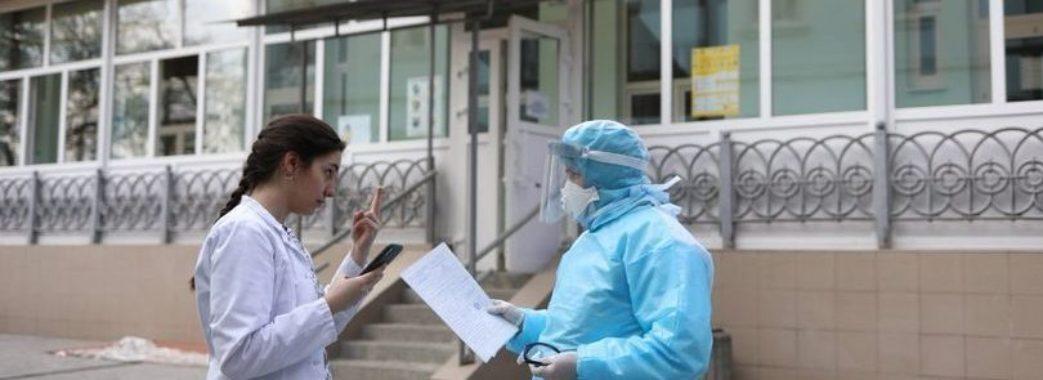 На Львівщині вже понад 900 хворих на COVID-19: дані щодо захворюваності у районах