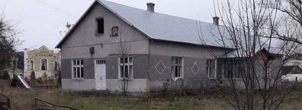 «Приміщення пустує»: батьки малят на Миколаївщині добиваються відновлення дитячого садка