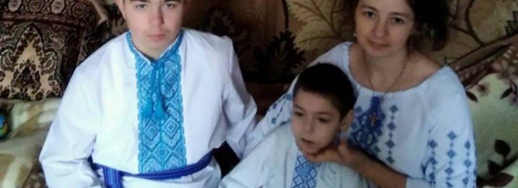 «Коли приїхали до Львова, лікарка здивувалась, що син досі живе»: двом братам із Дрогобиччини потрібні кошти на лікування