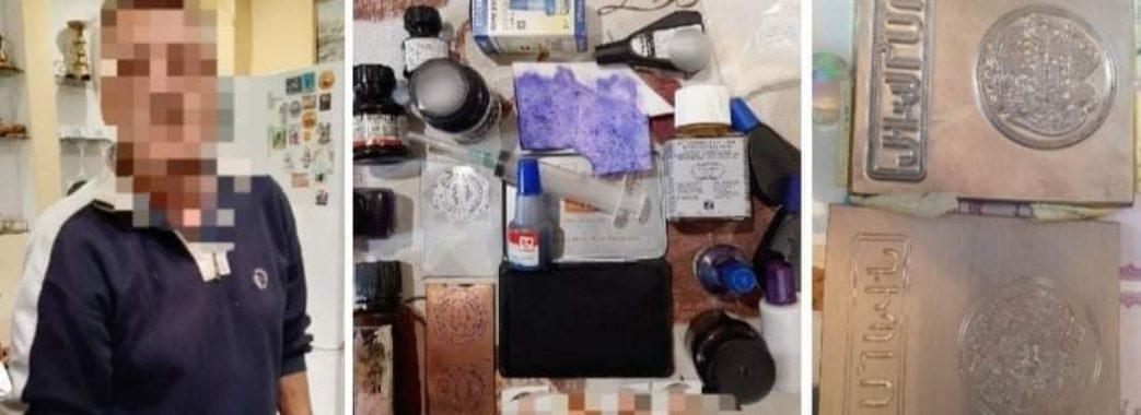 Продавали чужі квартири: на Львівщині викрили організовану групу злочинців
