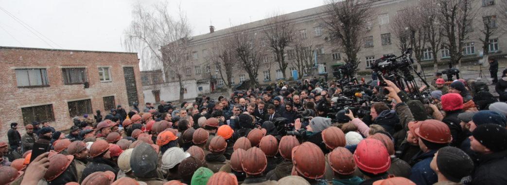 На зарплати шахтарям виділили кошти із держбюджету