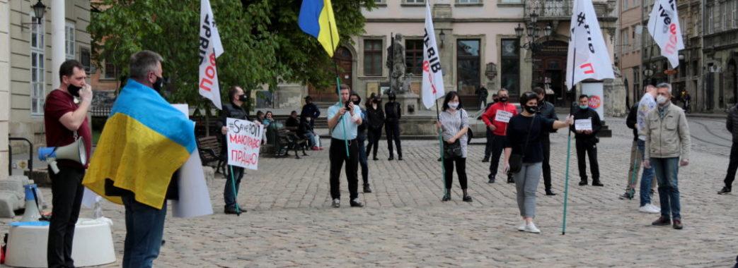 У Львові на пікет під міську раду вийшли підприємці