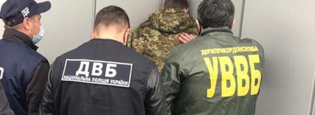 На Сокальщині за збут наркотиків затримали молодого прикордонника