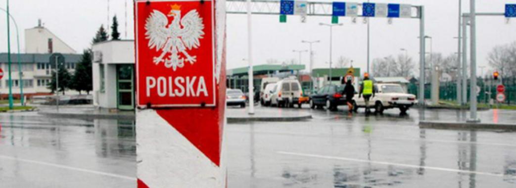 Польща відкрила кордони: хто може в'їхати