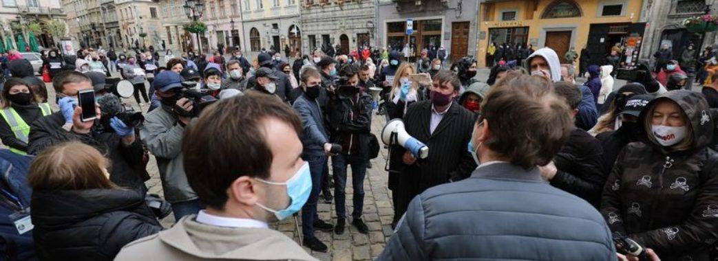 «Чим керується влада, приймаючи несправедливі рішення?»: львівські підприємці пікетували Ратушу та перекривали дороги