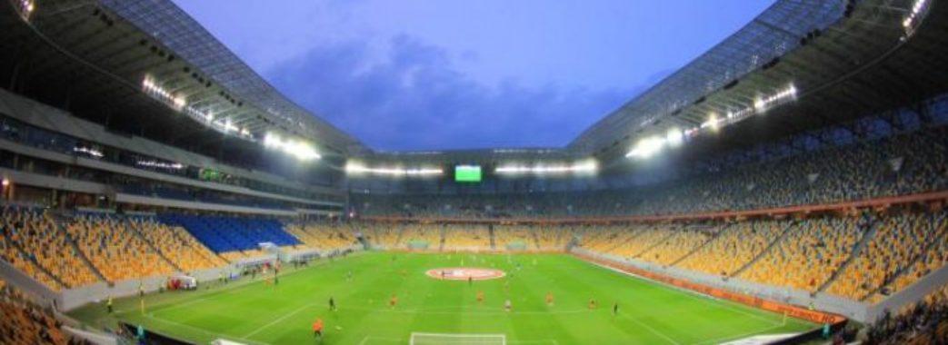 Матчі збірної України у Лізі націй та у відборі на чемпіонат світу проведуть у Львові