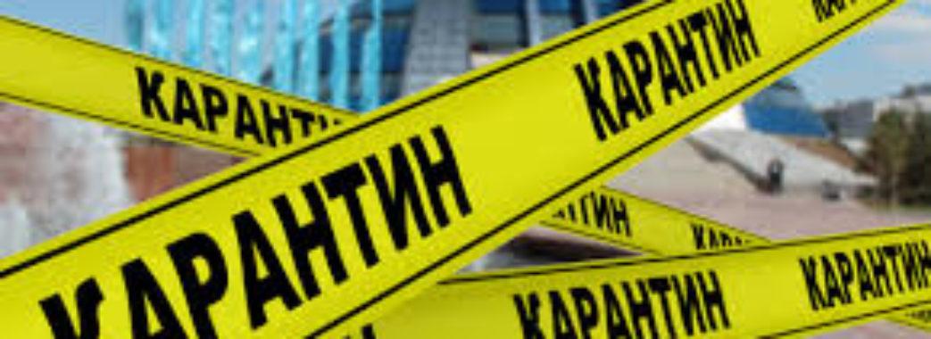 Карантин в Україні планують продовжити ще на місяць