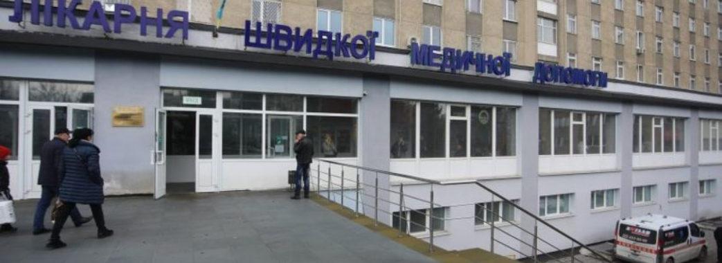 Помер через 5 годин: львівські медики відмовилися госпіталізувати важкохворого пацієнта