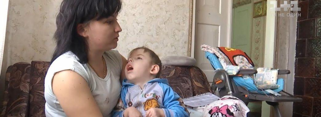 Не можуть вилетіти із Китаю: 5-річному Ромчикові потрібна допомога