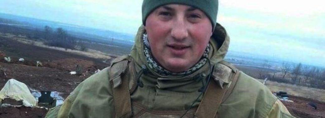 «Завжди був попереду»: на Донбасі загинув львів'янин Андрій Супріган