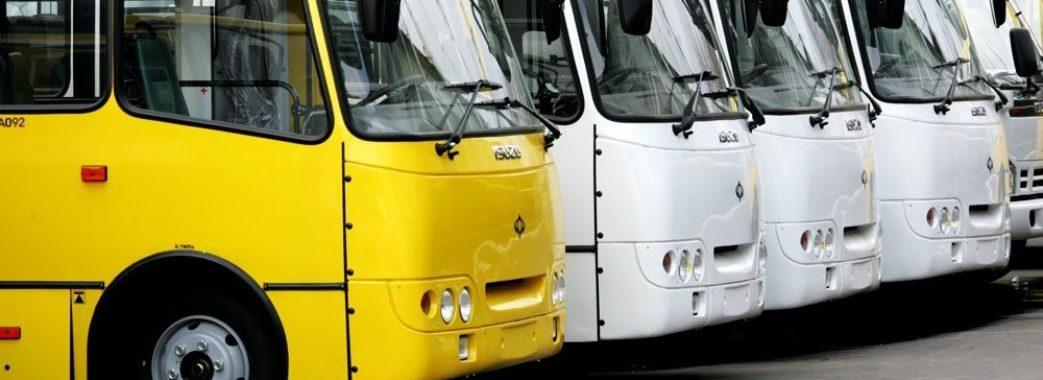 На Львівщині відновлюють пасажирські перевезення