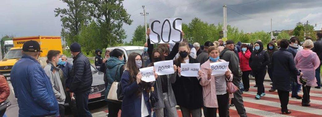 «Ніхто так просто здаватися не буде»: громади, які приєднали до Львівської ОТГ, виходять на протести