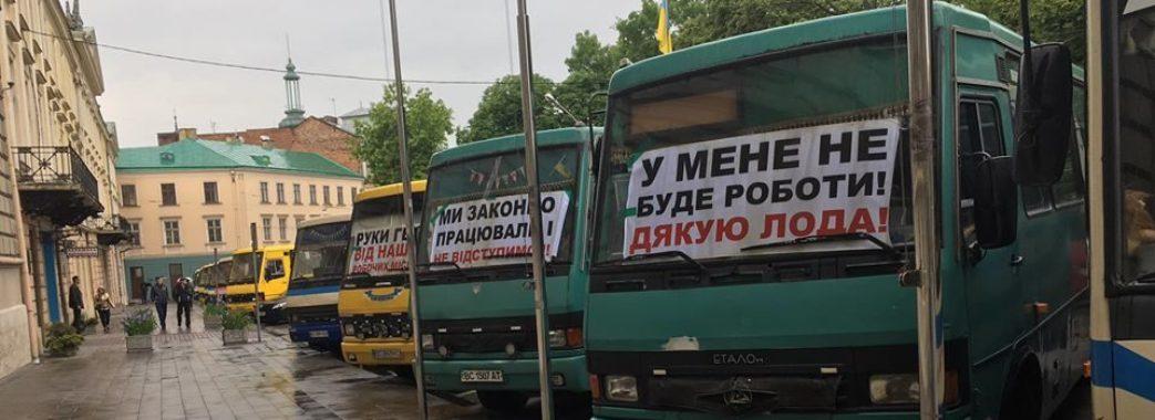 Перевізники Львівщини пікетують ЛОДА з вимогою дозволити міжміські та приміські перевезення