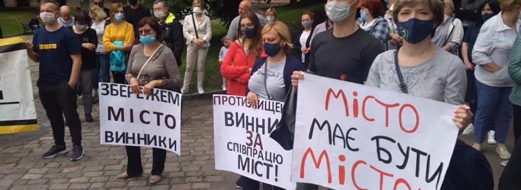 Денис Шмигаль провів у Львові термінову нараду і проігнорував протестувальників