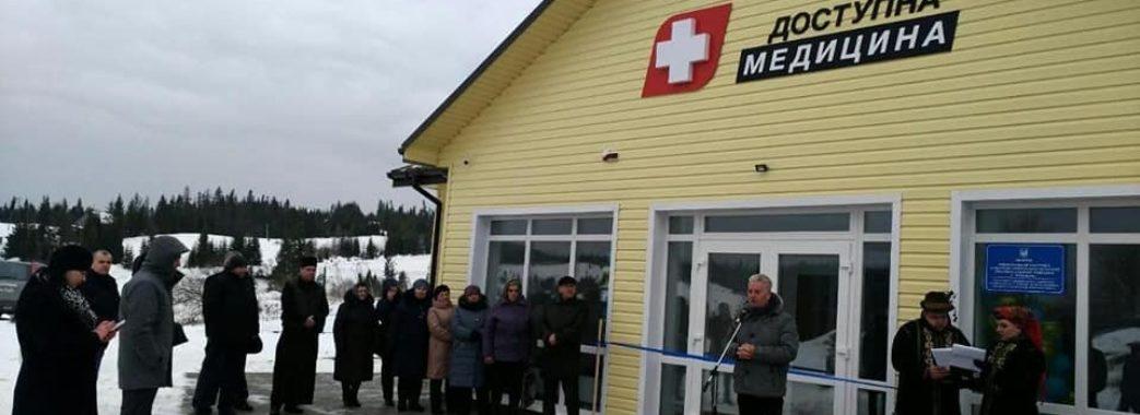 Відкрили і одразу закрили: п'ять тисяч мешканців сіл на Сколівщині залишилися без амбулаторії