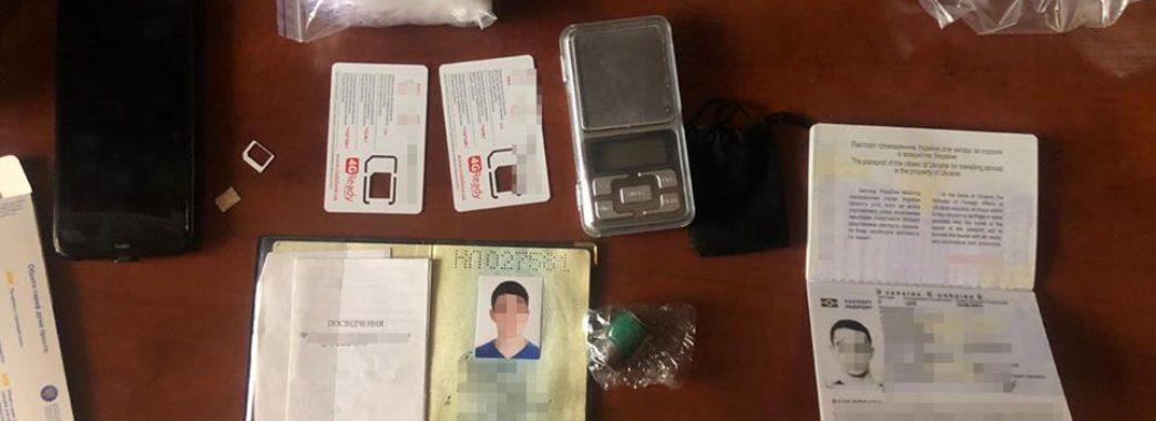 На Сокальщині група молодиків торгувала наркотиками через інтернет