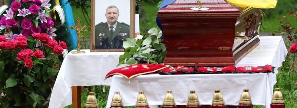 У Львові попрощались із військовим медиком Іваном Гайдою