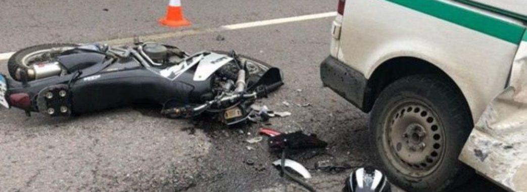 У Львові після ДТП з інкасаторським бусом 27-річиний мотоцикліст помер у реанімації