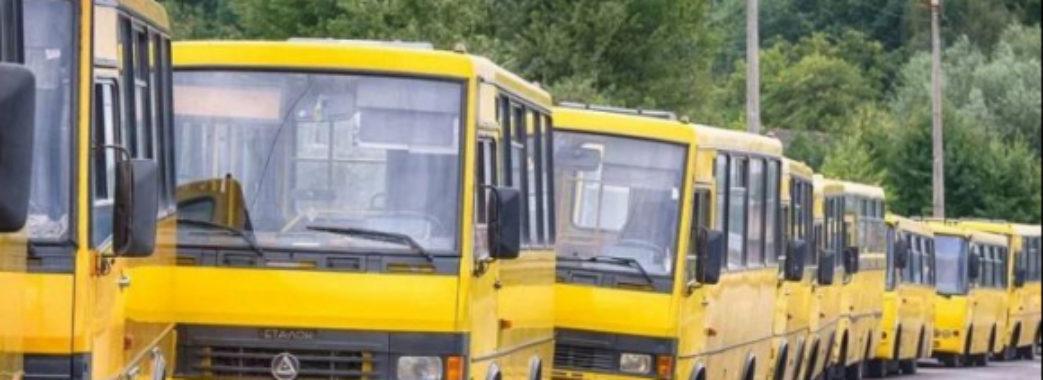 Львівські перевізники самовільно відновили рух приміських і міжміських автобусів