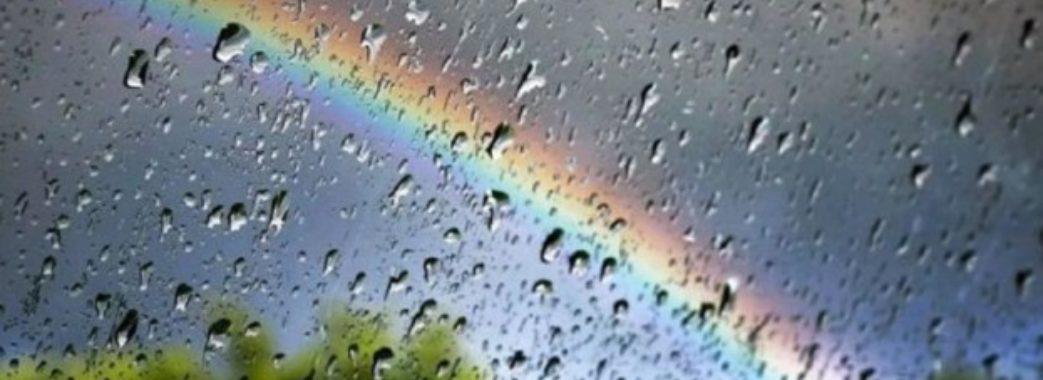 І знову дощі: синоптики розповіли, якою буде погода на вихідних на Львівщині