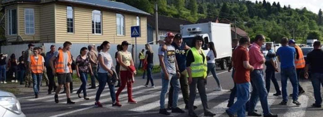 """""""Даємо три тижні"""": мешканці 11 сіл Старосамбірщини завершили акцію протесту"""