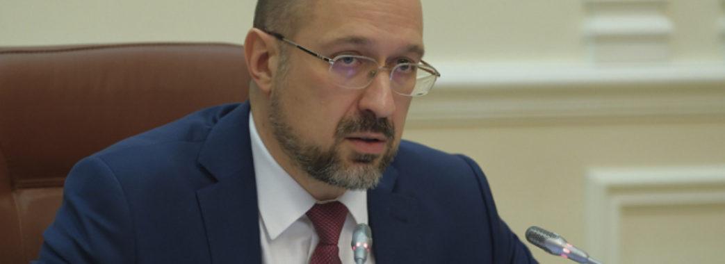 Як подолати наслідки негоди: Денис Шмигаль дав термінове доручення