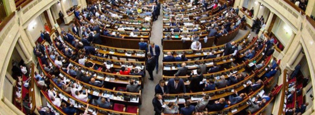 Депутати хочуть ввести відшкодування за біль та жаль